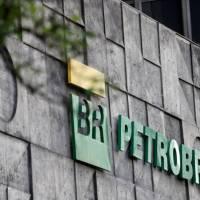 TRF4 nega habeas corpus de ex-gerente da Petrobras e mantém depoimento de delação premiada